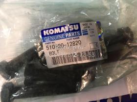 510-20-12820 Болт Komatsu HD785-5
