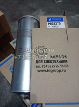 Фильтр гидравлич. полнопоточ (P502270) в наличии