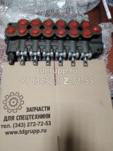 ДЗ-122Б-7.79.01.020 гидрораспределитель на складе