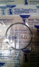 124-00150 Кольцо стопорное Doosan DX300LCA