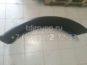 1221-8403014 Крыло переднее МТЗ-1221
