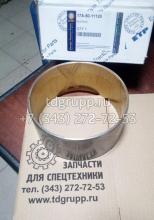 17A-50-11120 Втулка Komatsu D375A-5