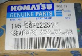 Прокладка Komatsu D375A-5D 195-50-22231