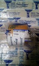2110-1318A Втулка тяги Doosan S250LC-V