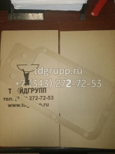 ДЗ95Б.10.04.039 Прокладка механизма переключения передач ДЗ-98