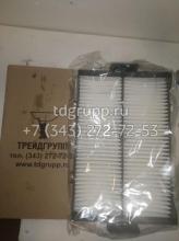 4632689 Фильтр кабины Hitachi ZX200-3
