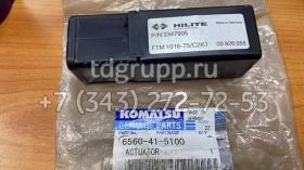 6560-41-5100 Исполнительный механизм клапана Komatsu D375A-5
