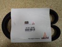 01180448 ремень генератора Deutz