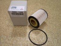 02931449 фильтр топливный Deutz