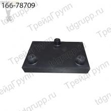166-78709 166-7870 1667870 Накладка на опору стабилизатора CAT