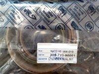 309-723-90001 Ремкомплект г/ц стрелы, ковша KATO HD-1500