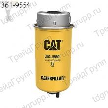 361-9554 3619554 Топливный фильтр для CAT 422F, 428F, 432F, 434F