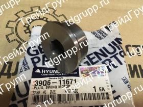 39Q6-11671 Заглушка Hyundai R220LC-9S