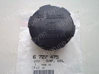 6727475 Крышка гидробака Bobcat