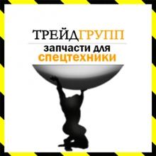 700А.17.01.037-1 700А17010371 диск для трактора Кировец К-700