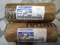 81N6-26150 втулка гусеницы Hyundai