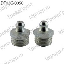 DF03C-0050 Пресс-масленка Delta F-3