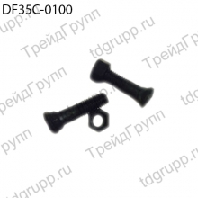DF35C-0100 Болт крышки аккумулятора