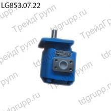 LG853.07.22 LGCB2100 Насос рабочего оборудования LonKing