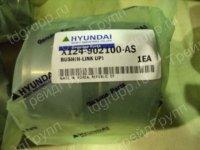 X124-902100 (X121-903100) Втулка Hyundai R250LC-7