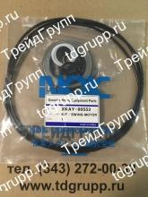 XKAY-00553 Ремкомплект  Hyundai R170W-7