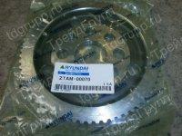 ZTAM-00070 Шестерня Hyundai R140W-7A