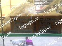 227-1200 стакан форсунки CAT C7/С9