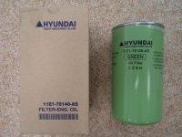 11E1-70140 Фильтр масляный Hyundai