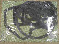 Комплект прокладок ГМП на В-138