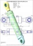 Гидроцилиндр изменения угла резания цг-80.50х280.11-01 (гц02-80х