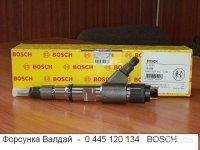 Форсунка Газель-Валдай ISF 3.8, 5283275 / 4947582, Bosch 0445120