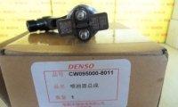 Форсунка Howo A7 (D12, D10) Евро-4, VG1246080051, Denso 095000-8