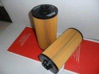 4642641 Фильтр топливный Hitachi