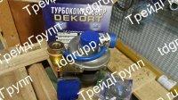 Турбокомпрессор ТКР-6.1-07.01 (ЗИЛ, ПАЗ) с клапаном